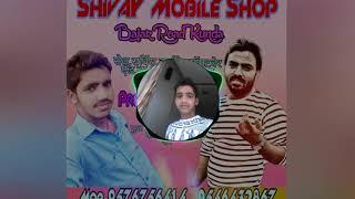 Sej Wala Aj Bhael Na (Pawan Shingh)Mix Dj Pankaj Kunda  🗣️Open Discription👇