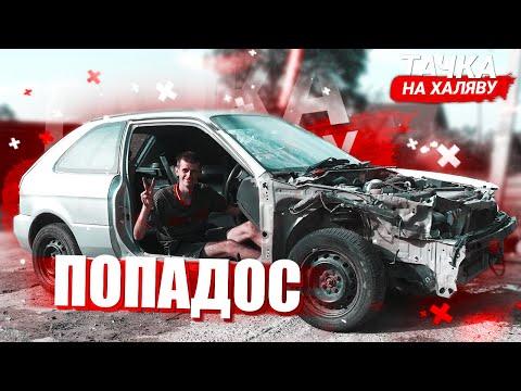 ЖЕСТЬ! ВО ЧТО МЫ ВЛЯПАЛИСЬ?! Toyota Corolla за 70000 руб
