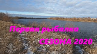 Первая рыбалка 2020 года Зимний спиннинг на Оке