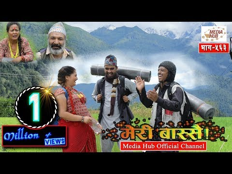 Meri Bassai, Episode-563, 14-August-2018, By Media Hub Official Channel