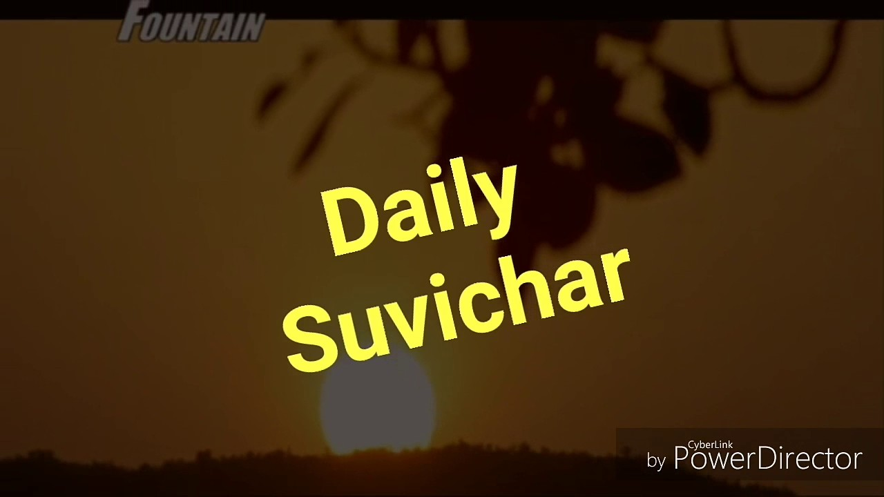 Daily Inspirational Thoughts Daily Suvichar।। Vichar।। Beautiful Thoughts।। Quotes