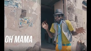 Ambi - Oh Mama (Official Music Video)