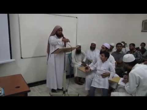 bangla waz, Pohela Boishakh o Muslim der koronio (part1of3)