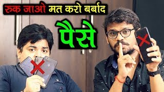 Download Dont Buy These Phones 2019 मत करो पैसा बर्बाद Mp3 and Videos