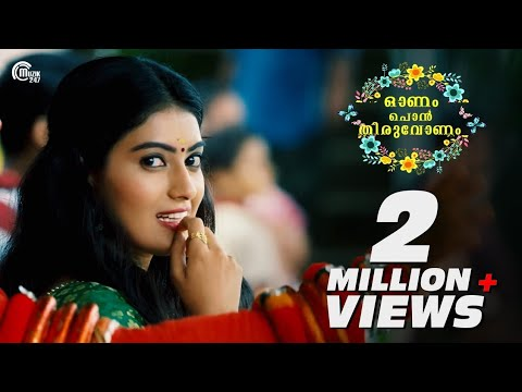 malayalam film songs malayalam latest songs malayalam 2017 songs malayalam latest music sushin shyam ezra songs ezra video songs ezra hit songs ezra malayalam songs prithviraj songs prithvi songs prithviraj hits thambiran song ezra esra ezra music ezra malayalam movie songs ezra videos prithviraj 2017 ezra prithviraj latest prithviraj sushin shyam hits vipin raveendran best of sushin shyam thambiran ezra video song sudev nair prithviraj sukumaran malayalam film songs malayalam latest songs mala watch the melodious onam song ' onam ponthiruvonam ', a malayalam music video that brings out everything that is dear to malayalees around the world about onam festival. music composed by sandeep - unnikrishnan, lyrics written by sugunan karumaloor,