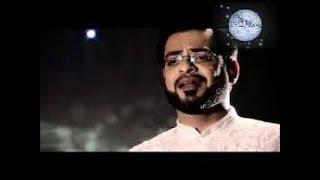 Madine Ki Matti Hai Sub Se Nirali By Aamir Liaquat Hussain