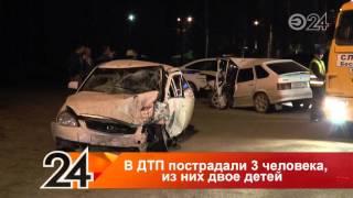 Три человека пострадали в ДТП на Горьковском шоссе в Казани