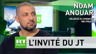 Benalla : le syndicat VIGI Police demande que l'affaire ne soit pas instruite à Paris