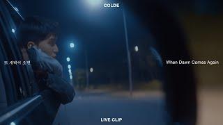 [LIVE CLIP] Colde 콜드 - 또 새벽이 오면 When Dawn Comes Again