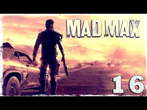 Смотреть прохождение игры Mad Max. #16: Спуск в утробу.