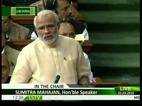 PM Shri Narendra Modi's speech on motion of thanks on the President's Address, 03.03.2016