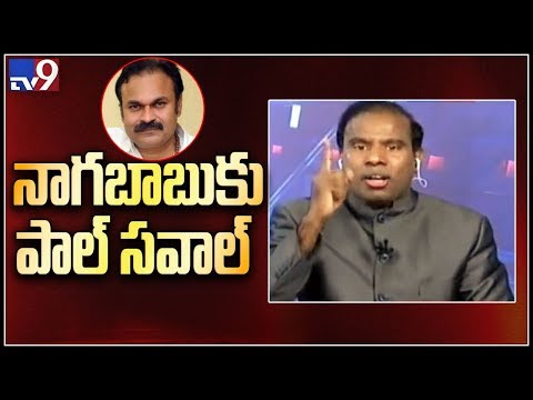 KA Paul Challenges Nagababu For Win In Palakollu Assembly Constituency - TV9