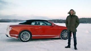 Der neue Bentley GTC Speed - GRIP - Folge 306 - RTL2
