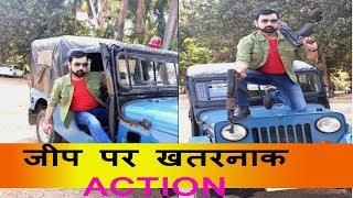 भोजपुरी फिल्म का  ज़बरदस्त एक्शन सीन   Policegiri Action Scene   Raju Singh Mahi