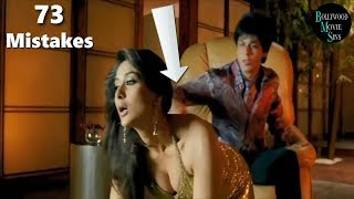 [EWW] DON 2 FULL MOVIE (73) MISTAKES | DON 2 FUNNY MISTAKES SHAHRUKH KHAN