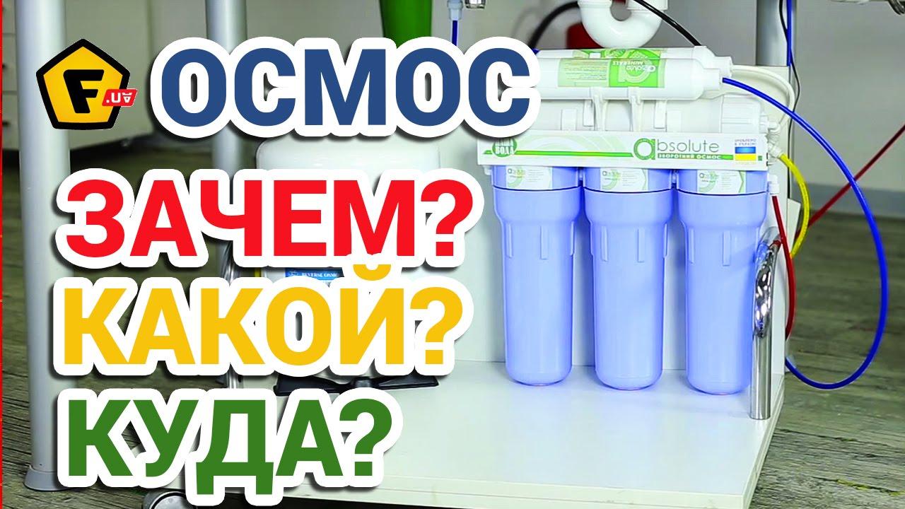 Купить фильтр для очистки воды в городе санкт-петербург. Продажа систем аквафор, доставка и установка фильтров. Адреса и контакты дилеров.