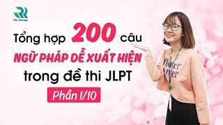200 câu ngữ pháp dễ xuất hiện trong đề thi N3 JLPT (1/10)