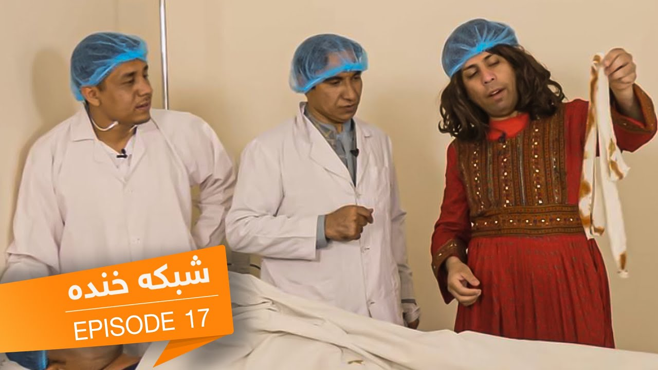 Download شبکه خنده - فصل ۷ - قسمت هفدهم | Shabake Khanda - Season 7 - Episode 17