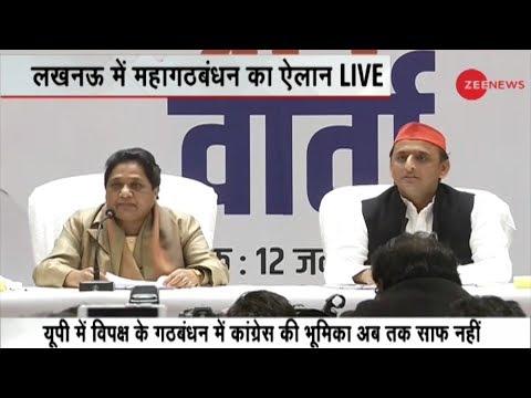 BIG BREAKING: Akhilesh Yadav, Mayawati to contest 50:50 in Uttar Pradesh, no entry for Congress