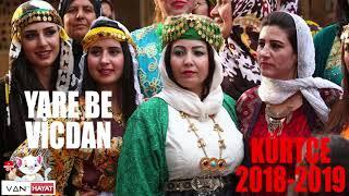 Yare Be Vicdan ( Kürtçe Müzik )