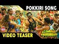 POKKIRI SONG | VIDEO SONG TEASER | POKKIRI SIMON | SUNNY WAYNE | PRAYAGA MARTIN | OFFICIAL