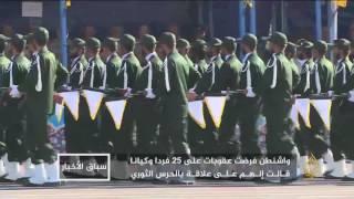حرب طهران وواشنطن الكلامية إلى أين؟