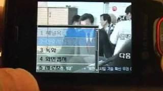 LG-LB2900 Preview VOD
