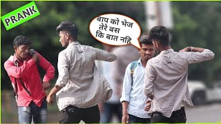 #latur #scaryprank मारामारी Prank | Punching Scary Prank | Mad Prank #punchingscaryprank