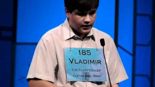 Plain Dealer speller Vladimir Petre of Parma competes at the National Spelling Bee