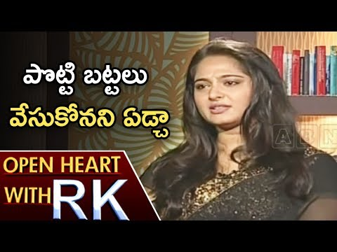 Actress Anushka On Her Outfits In Movies   Open Heart With RK   ABN Telugu