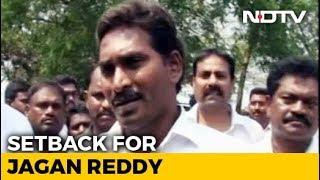 Setback For Jagan Reddy After Court Stays Multi Crore Polavaram Tenders