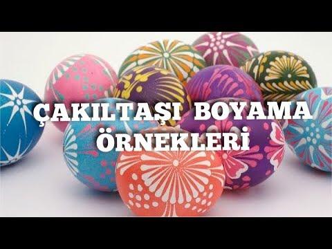 En Guzel Cakil Tasi Boyama Ornekleri Youtube