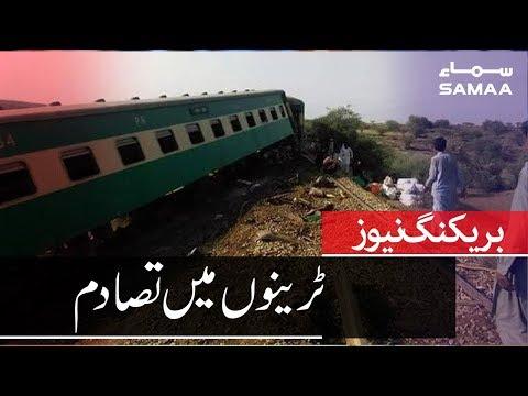 Breaking News   Sadiqabad Train Collision   11 July 2019