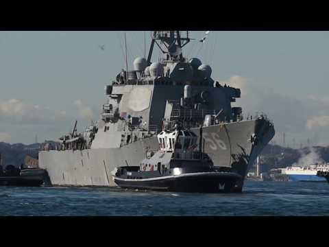 DDG-56 USS JOHN MCCAIN Destroyer Arrives for Repairs @ YOKOSUKA JAPAN