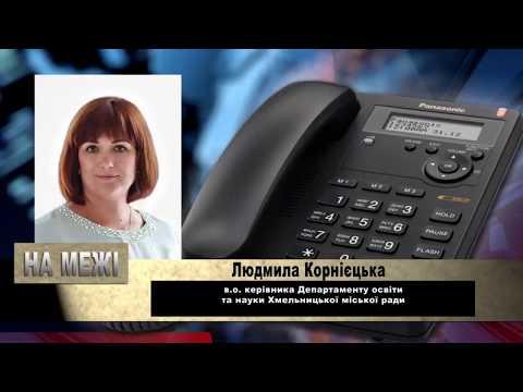 """TV7plus Телеканал Хмельницького. Україна: Програма """"На межі"""" від 14 грудня."""