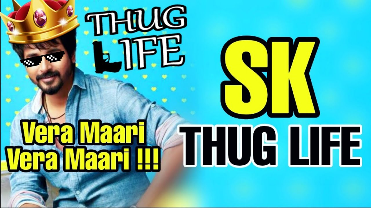 Vera Maari !! SK - THUG LIFE | Sivakarthikeyan | Doctor | Tamil | are you okay baby