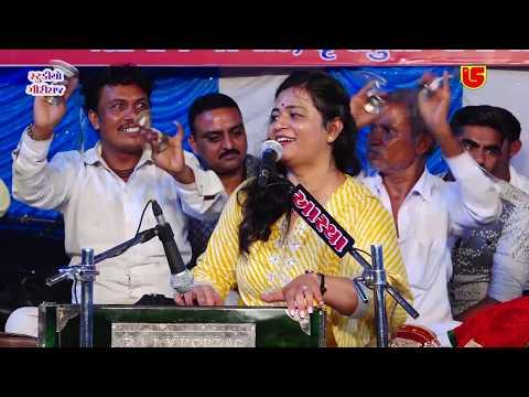 Chap Tilak Kar Aayee  Urvashi Radadiya  11Sravan Mas 4th Somvar  Janmastamy Santwani2018