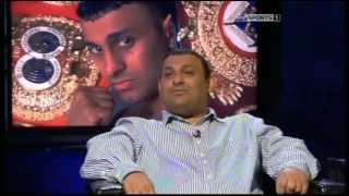 Boxing Greats: Prince Naseem Hamed