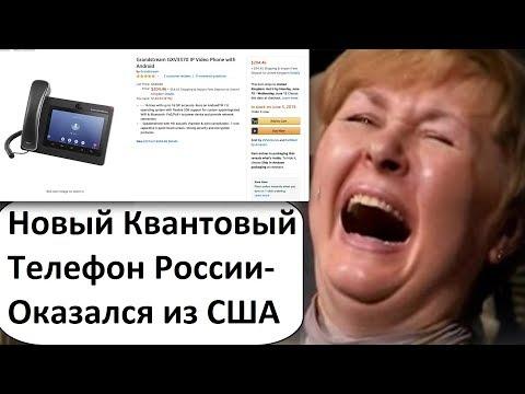 РОССИЯ СТАЛА ПОСМЕШИЩЕМ МИРА ОЧЕРЕДНОЙ РАЗ!