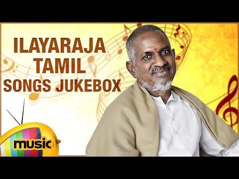 Ilayaraja Tamil Hits | Ilaiyaraaja Songs Collection | Video Songs Jukebox | Mango Music Tamil