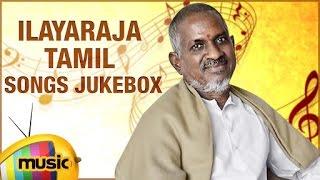 Ilayaraja tamil hit songs on mango music tamil. enjoy listening to ilaiyaraaja video collection from blockbuster movies mannan, pudhu artha...