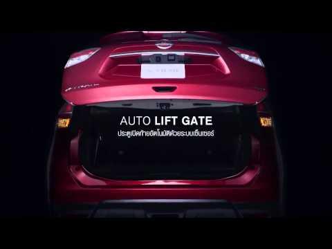 นิสสัน ช.เอราวัณ นครปฐม | NISSAN X TRAIL AUTO LIFT GATE