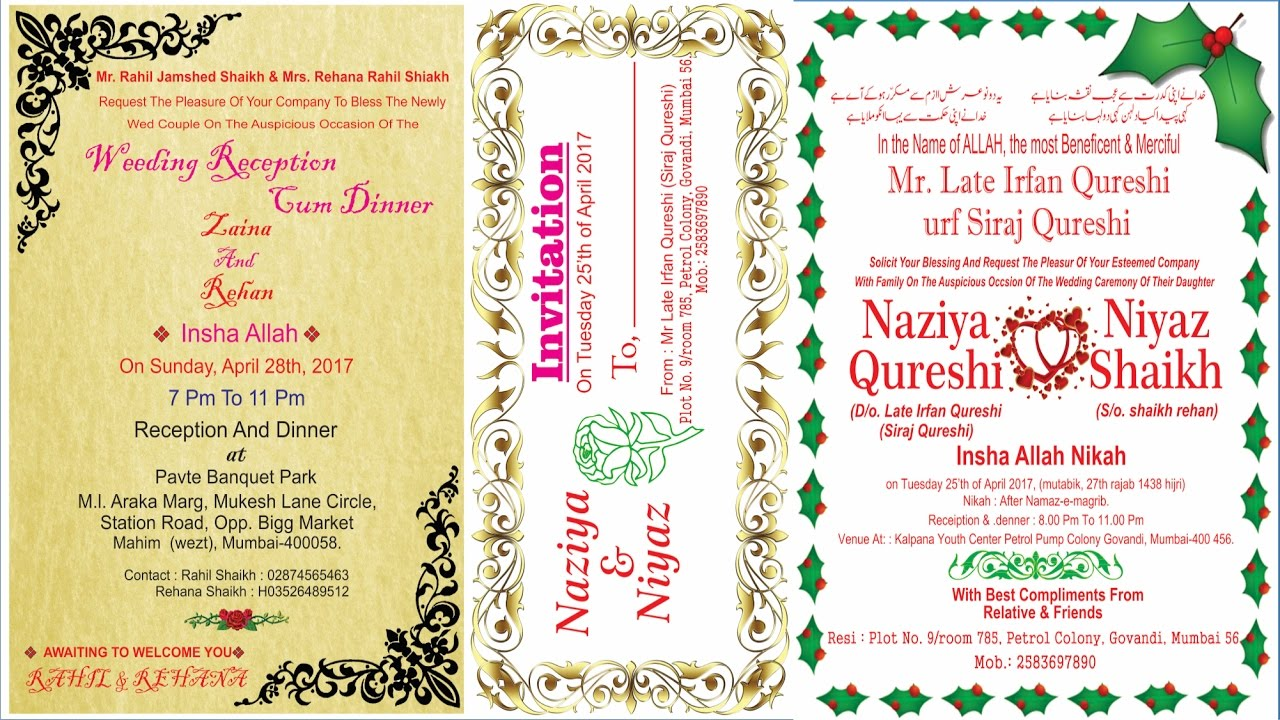 how to make wedding invitation cards corel Draw X7 at home in – Nikah Invitation Cards