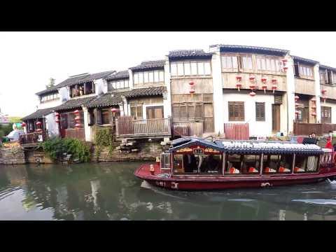 苏州 Suzhou 2016: The Venice of the East Travel Video.