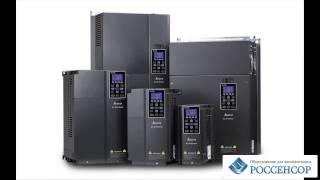 Частотный Преобразователь Delta Vfd002el21a [Частотные Преобразователи Delta](, 2014-06-26T12:46:48.000Z)