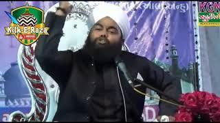 Shane Gause Aazam Wa Karamate Gause Aazam By Sayyed Aminul Qadri