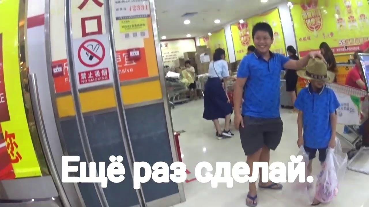 Чем китайские дети похожи на русских?