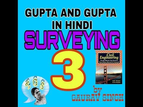 #3 Surveying Gupta and gupta in hindi..TECHNICAL G SINGH