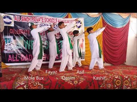 Dance Perform on