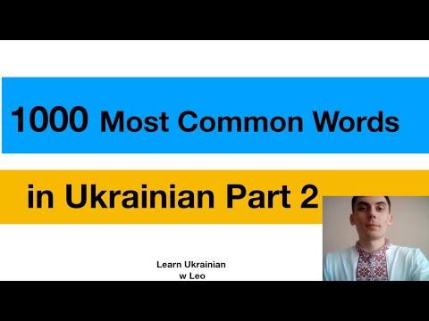 1000 Most Common Words in Ukrainian p2